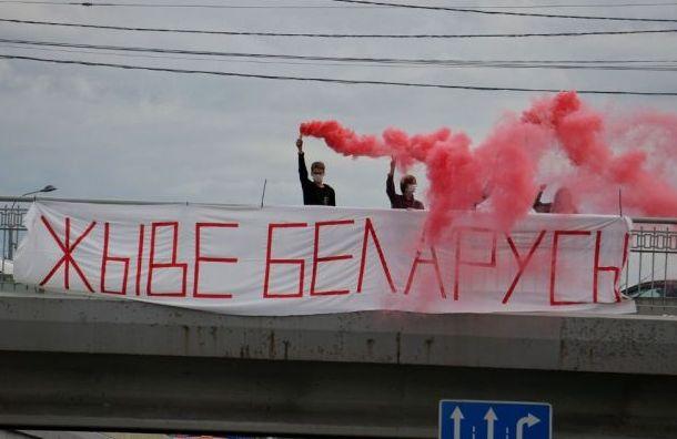 НаБольшеохтинском мосту вывесили баннер «Жыве Беларусь»