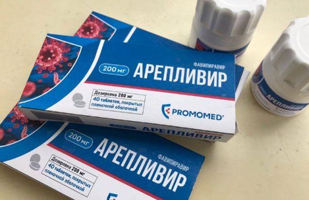 Фармаколог объяснил, почему российское лекарство откоронавируса стоит так дорого