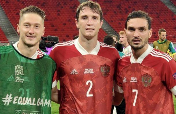 Сборная России пофутболу обыграла Венгрию вЛиге наций