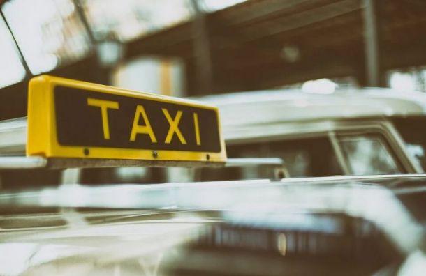 Все машины такси вПетербурге подключат ксистеме «Безопасный город»