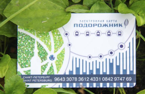 Петербуржцам рассказали олегальном способе бесплатного проезда вмаршрутке