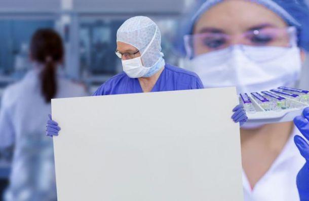 Заразившихся коронавирусом вПетербурге стало больше на218 человек