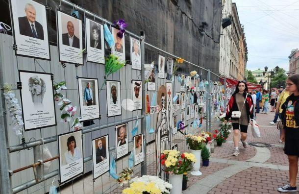 Стена памяти погибших отCOVID-19 медиков осталась наместе