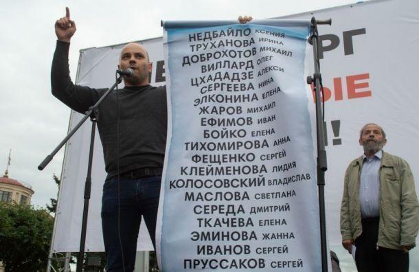 Андрея Пивоварова арестовали на10 суток