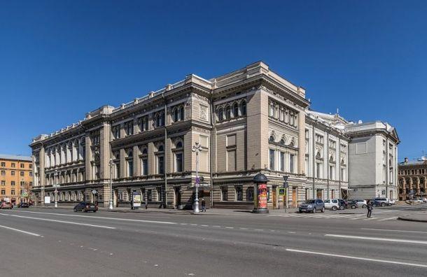 Минкульт выделит 1 млрд рублей нареставрацию петербургской консерватории