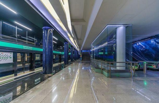 Сроки открытия станции метро «Зенит» перенесли надекабрь