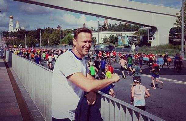 Кабмин Германии: Навальный был отравлен ядом, схожим с«Новичком»