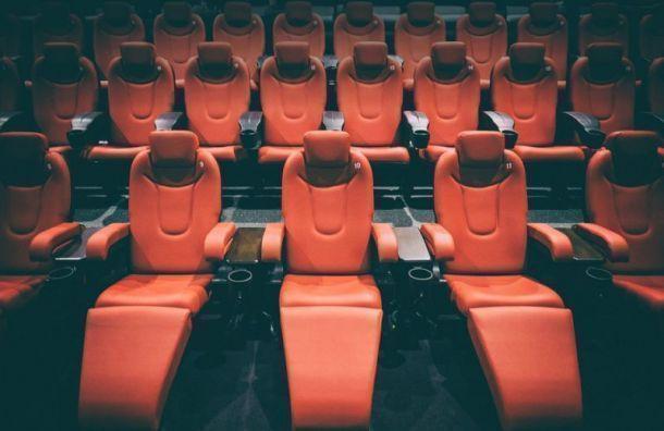 Кинотеатры ифуд-корты заработают вПетербурге с12сентября