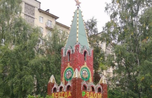 Петербургский художник Loketski добавил наКремль всевидящее око