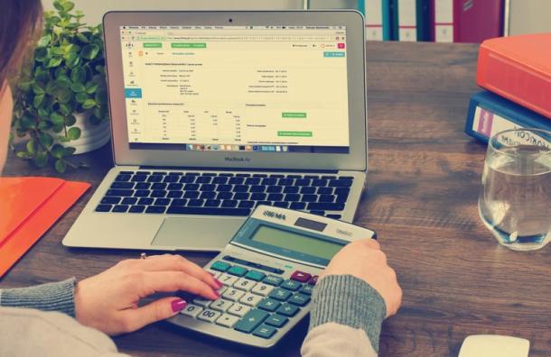 Продажи подержанных вещей через «Авито» обложат налогом