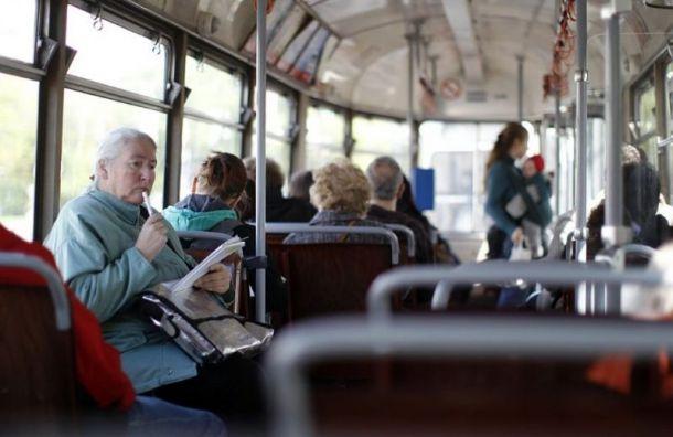 Правила льготного проезда вобщественном транспорте могут изменить
