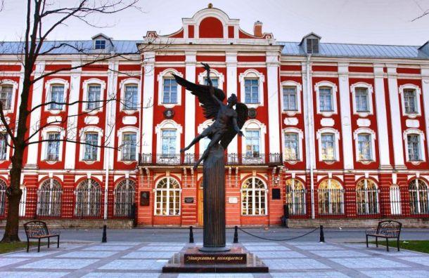 СПбГУ проведет день бесплатной юридической помощи