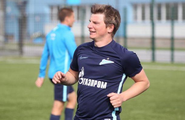 Аршавин: После Евро-2012 изменя хотели сделать козла отпущения