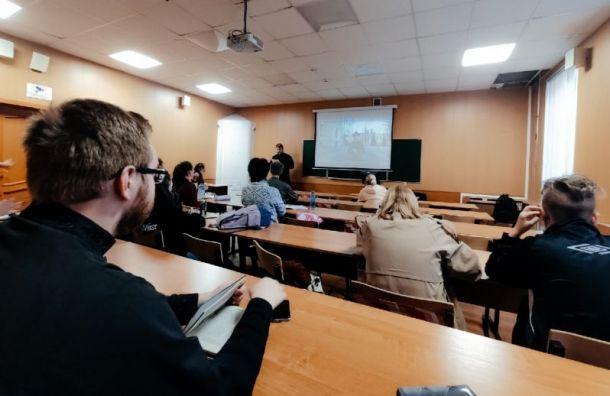 Петербургская духовная академия перешла надистанционное обучение
