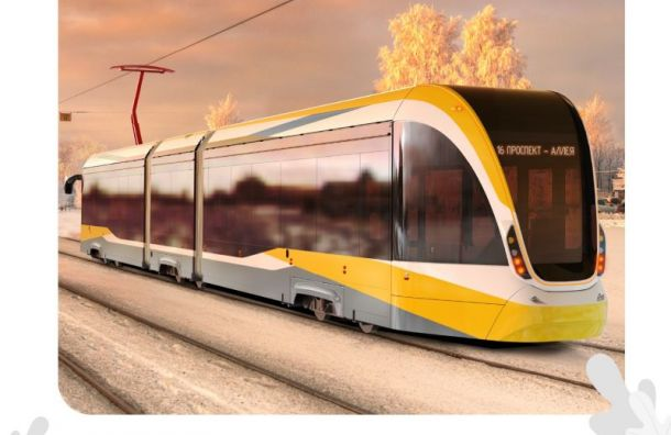 Беглов предложил выбрать дизайн для нового трамвая