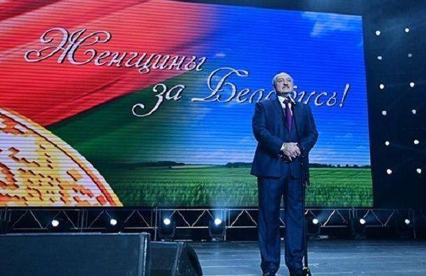 Александр Лукашенко вступил вдолжность президента Белоруссии