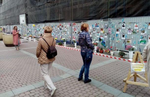 Cтену памяти наМалой Садовой улице огородили красными лентами