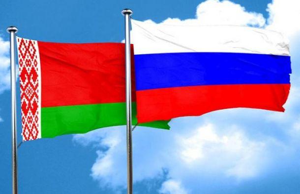 Россия иБелоруссия планируют открыть границы