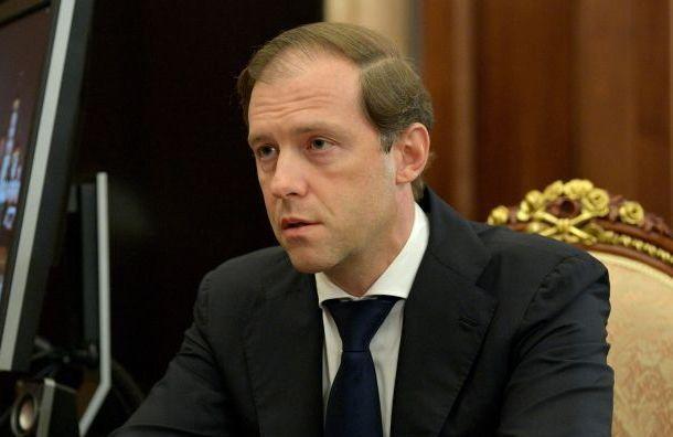 Мантуров: Россия уже «проехала» историю с«Новичком»