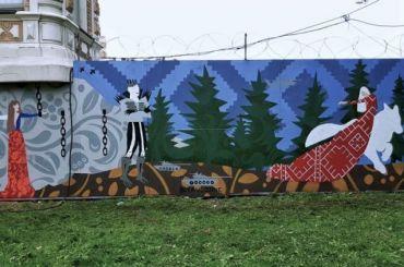 Граффити «Сказка» всаду «Сан-Галли» посвятили отношениям России иБелоруссии
