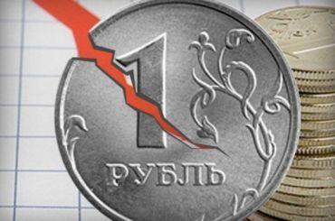 Рубль подешевел сильнее всех валют вмире
