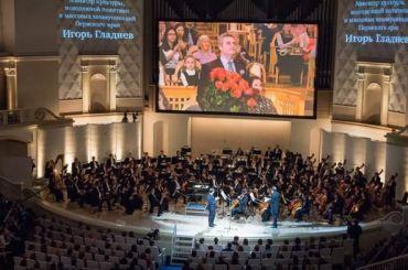 Первый вПетербурге виртуальный концертный зал появится наканале Грибоедова