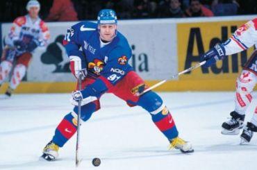 Четырнадцать хоккеистов финского «Йокерита» отправили накарантин