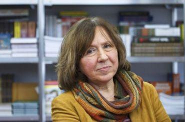 Нобелевский лауреат Светлана Алексиевич покинула Белоруссию