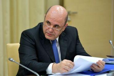 Мишустин выделил 34,3 млрд рублей напособия для детей