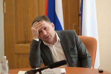 Сафронов, Фургал иАрашуков начали слепнуть вСИЗО «Лефортово»