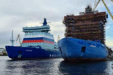 Атомный ледокол «Арктика» отправился наледовые испытания вМурманск