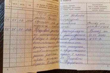 Главу петербургского «Альянса учителей» Даниила Кена уволили изшколы
