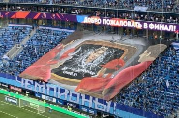 Футбольного фаната оштрафовали забаннер «BLACK MIRROR EPISODE #1»