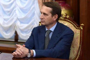 Нарышкин: Протесты вБелоруссии организованы США