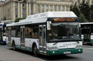 Петербург хочет перейти нагазомоторное топливо