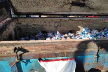 ВПетербурге было уничтожено 232кг санкционных сыров имяса