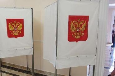Начался единый день голосования вРоссии