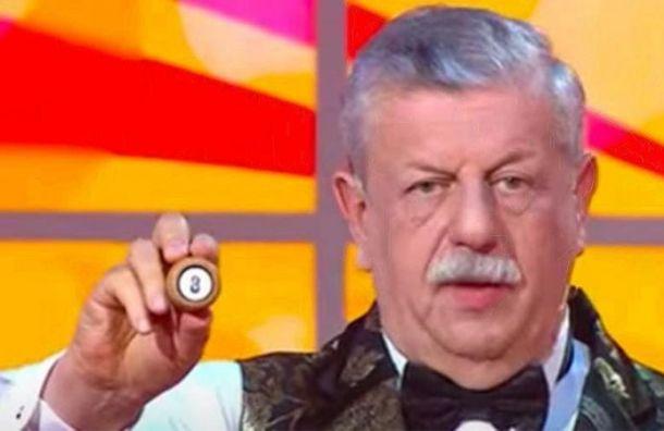 Ведущий передачи «Русское лото» Михаил Борисов находится вкоме