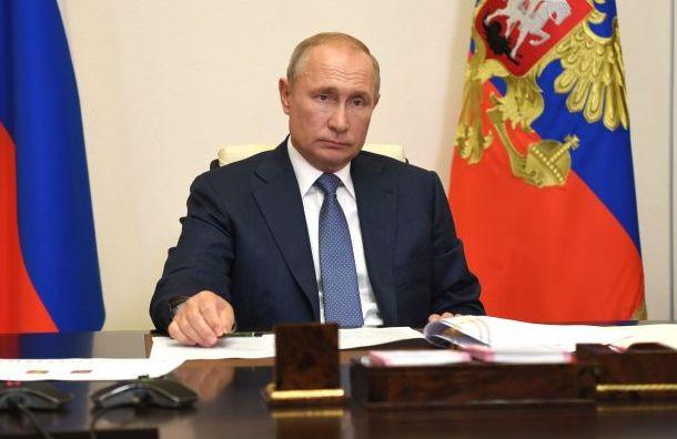Путин повысил зарплаты госслужащих на3%