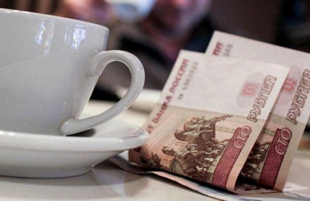 Роспотребнадзор запретил ресторанам включать чаевые вчек
