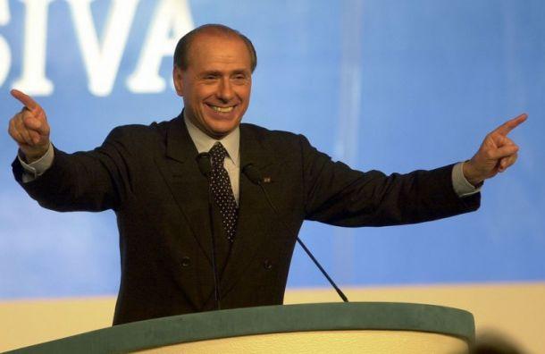 Берлускони вылечился отCOVID-19 ивыступил перед журналистами