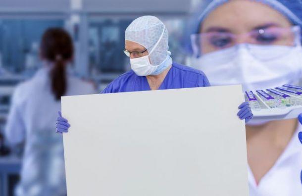 ВЛенобласти отмечаются повторные случаи коронавируса