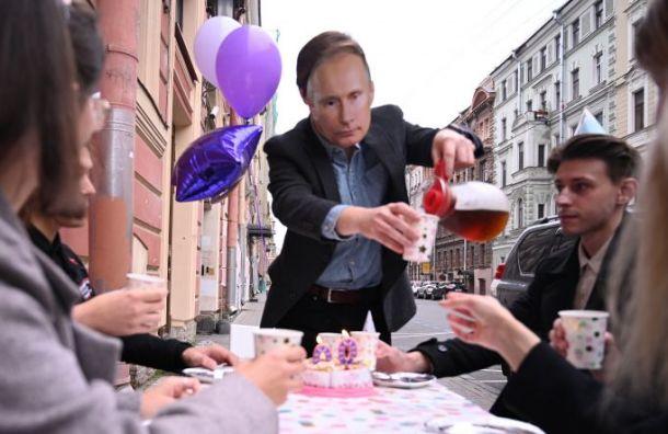 «Чай сновичком»: активисты «Весны» отпраздновали день рождения Путина