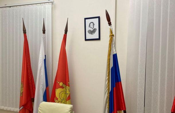 Депутат заменил портрет Путина напортрет Пушкина