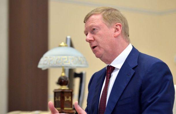 Могут отправить вАрктику: Чубайс просит Путина отпустить его напенсию
