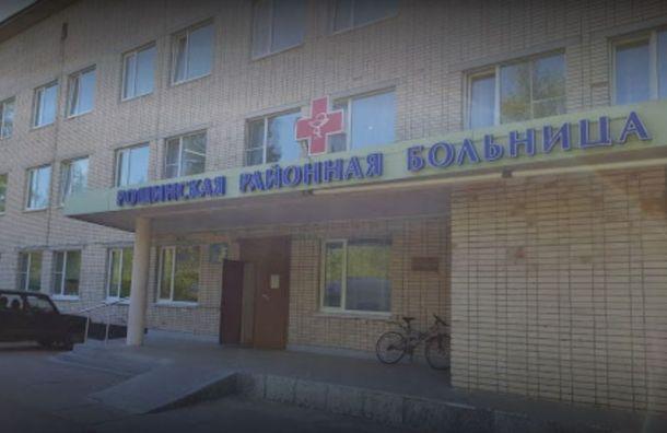Рощинскую межрайонную больницу перепрофилировали под прием больных COVID-19
