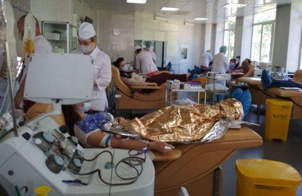 Городская станция переливания крови получила «Знак качества»
