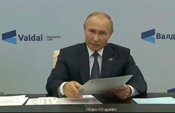 Путин: «Беспокоит только одно, какбы непростудиться наваших похоронах»