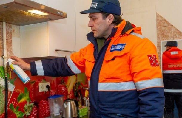 Петербуржцам рассказали, как отличить настоящих газовщиков отмошенников