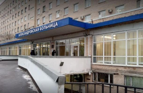 Александровскую больницу вновь перепрофилировали под прием больных COVID-19